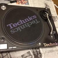 Technics SL1200-MK5