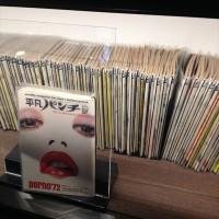 代官山蔦屋(TSUTAYA)の2Fカフェ「Anjin」は日本のサブカルチャー資料館である