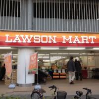 【検証】ローソンマートはセイコーマートのパクりなのか?