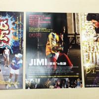 2015年は音楽映画(伝記、ドキュメンタリー)が豊作な件