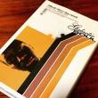 「ブラックマシンミュージック」(野田努・著)を読んで感じた音楽のルーツを知る大切さ